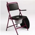 Deluxe Folding Commode thumbnail image 1