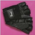 Leather Wheelchair Gloves thumbnail image 1