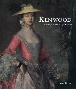 Kenwood large image 1